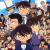 Film Anime Terbaik Jepang Yang Populer di Indonesia