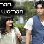 Film Jepang Romantis dan Kocak
