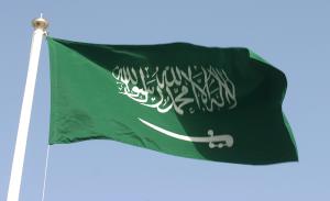 Bendera Arab saudi