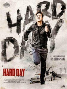 Hard-Day-affiche