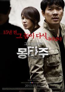 Montage_-_Korean_Movie-p2