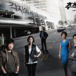 14 Drama Korea Tentang Detektif Paling Populer