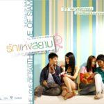 6 Film Komedi Romantis Thailand Terbaik Untuk Ditonton