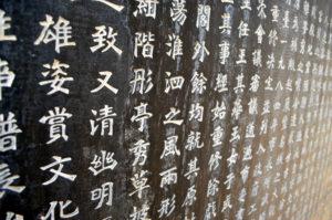 bahasa tersulit di pelajari di dunia