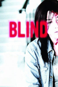 Blind-2011-film-images-c558d4be-89cb-4161-aec9-67348b18c7a