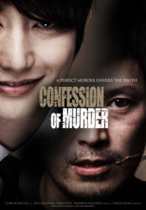 Confension of murder