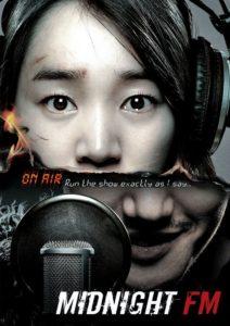 Midnight FM