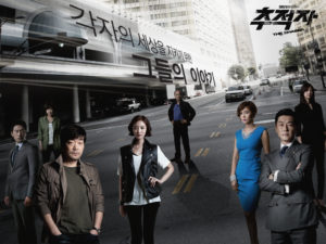 The-Chaser-Wallpaper-4