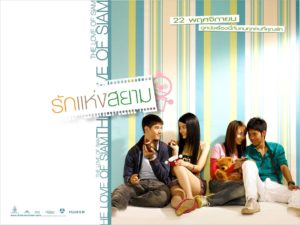 The_Love_of_Siam_090007