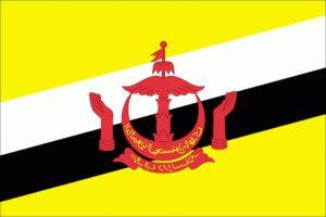 negara asean related keywords amp suggestions negara asean long pertaining to Gambar Bendera Brunei Darussalam Inilah Unik Seiring dengan Indah Gambar Bendera Brunei Darussalam Menyinggung DP - Gambar88