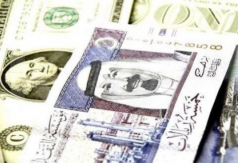 Cadangan Devisa Arab Saudi